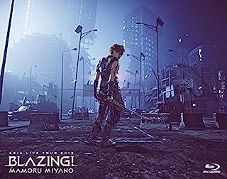 MAMORU MIYANO ASIA LIVE TOUR 2019 〜BLAZING!〜 Blu-ray