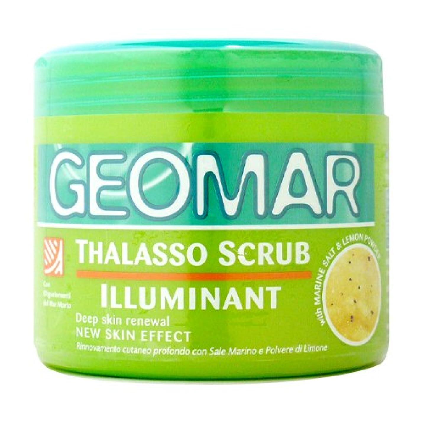 実り多い石化するリフトジェオマール タラソスクラブ イルミナント (ブライトレモン) 600g