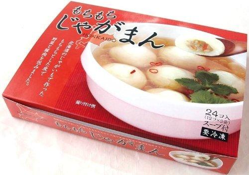丸和油脂 冷凍 もちもち じゃがまん スープ付 24個入 要冷凍