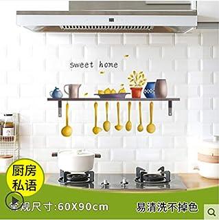 Cuisine autocollant étanche à l'huile poêle poêle résistant aux hautes températures mur autocollant résistant à l'huile ar...