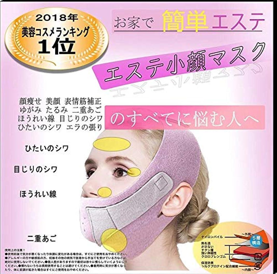 表面滅多のヒープフェイスラインベルト 引き上げマスク 弾力V-ラインマスク 引っ張る 額、顎下、頬リフトアップ 小顔 美顔 矯正 顔痩せ 最新型 小顔マスク 豊齢線予防 頬のたるみ 抗シワ 美顔 Lサイズ ピンク