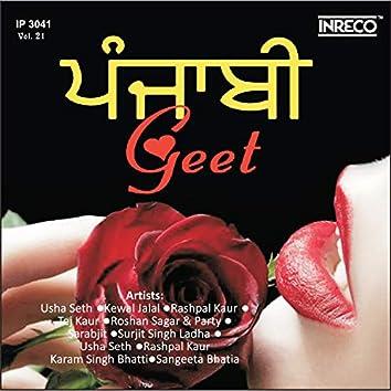 Punjabi Geet Vol-21