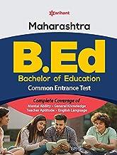 Maharashtra B.Ed Common Entrance Test (Cet) 2020