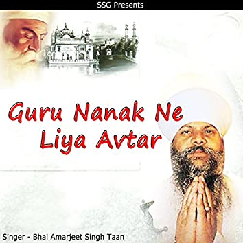 Guru Nanak Ne Liya Avtar