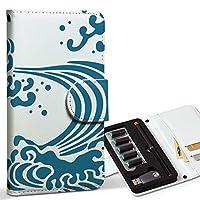 スマコレ ploom TECH プルームテック 専用 レザーケース 手帳型 タバコ ケース カバー 合皮 ケース カバー 収納 プルームケース デザイン 革 波 海 模様 012075
