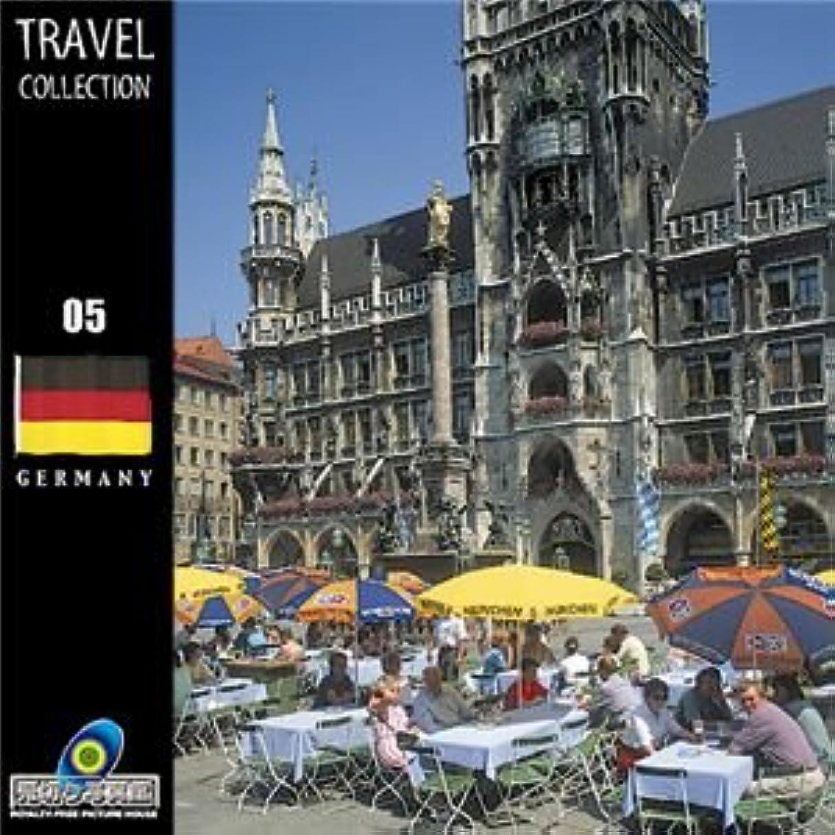 災害フルーツ野菜エピソード写真素材 Travel Collection Vol.006 ドイツ Germany