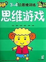 3-4 years old - Thinking games - children creative thinking training