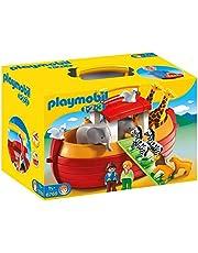PLAYMOBIL - Juguetes