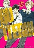 BUTTER!!!(5) (アフタヌーンコミックス)