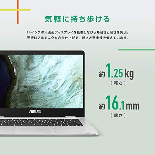 ASUSChromebookC423NAノートパソコン(Celeron/4GB,32GB/Webカメラ/FHD(1,920×1,080)/日本語キーボード/14インチ)【日本正規代理店品】【あんしん保証】C423NA-EB0039