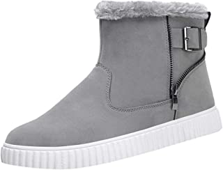 SUGEER Men's Outdoor Tube Velvet High Top Snow Boots Zipper Closed Fur Lined Suede Winter Shoes