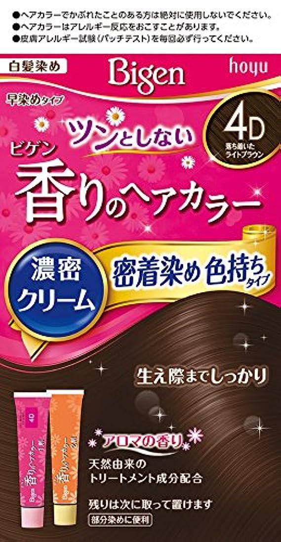 レモントレイいとこホーユー ビゲン香りのヘアカラークリーム4D (落ち着いたライトブラウン)1剤40g+2剤40g [医薬部外品]