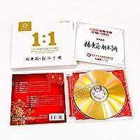 新京文唱片1:1母版直刻 杨曼莉 新不了情 母盘级品质发烧CD
