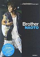 三代目J Soul Brothers NAOTO Brother
