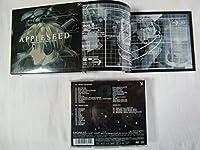 アップルシード オリジナル・サウンドトラック~コンプリートバージョン