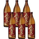 赤霧島 芋 瓶 25度 900mlx6