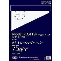 コクヨ インクジェット プロッター用紙 トレーシングペーパー A3 100枚 セ-PIT78N Japan