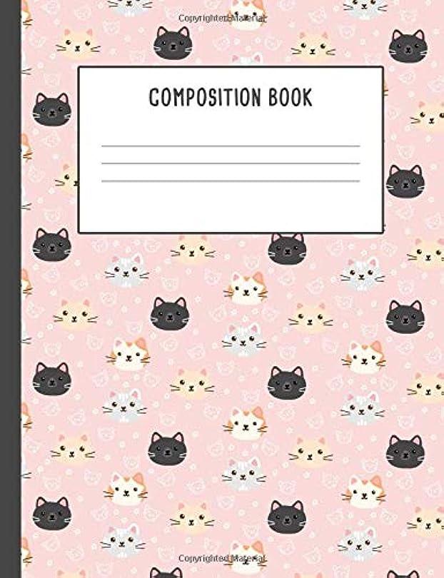 キュービックやめる決してComposition Book: Cute Kittens Pattern Pink Pastel Doodles Notebook, 200 pages College ruled (7.44 x 9.69)