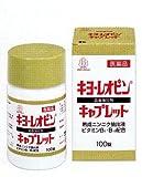 【第3類医薬品】キヨーレオピン キャプレット 200錠