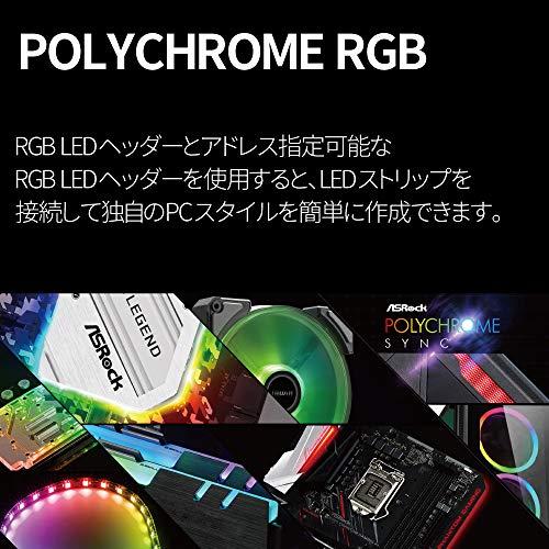 ASRockIntel第10世代CPU(LGA1200)対応B460チップセット搭載MicroATXマザーボード【国内正規代理店品】B460MPro4