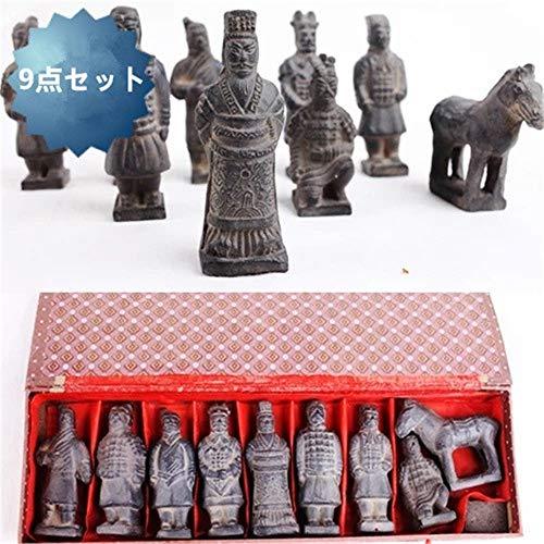 兵馬俑 中国 秦の始皇帝 陶器 置物 オブジェ 歴史 アンティーク インテリアとして 教材として ブラック 9点セット