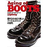 別冊Lightning Vol.171 エイジング オブ ブーツ[雑誌]