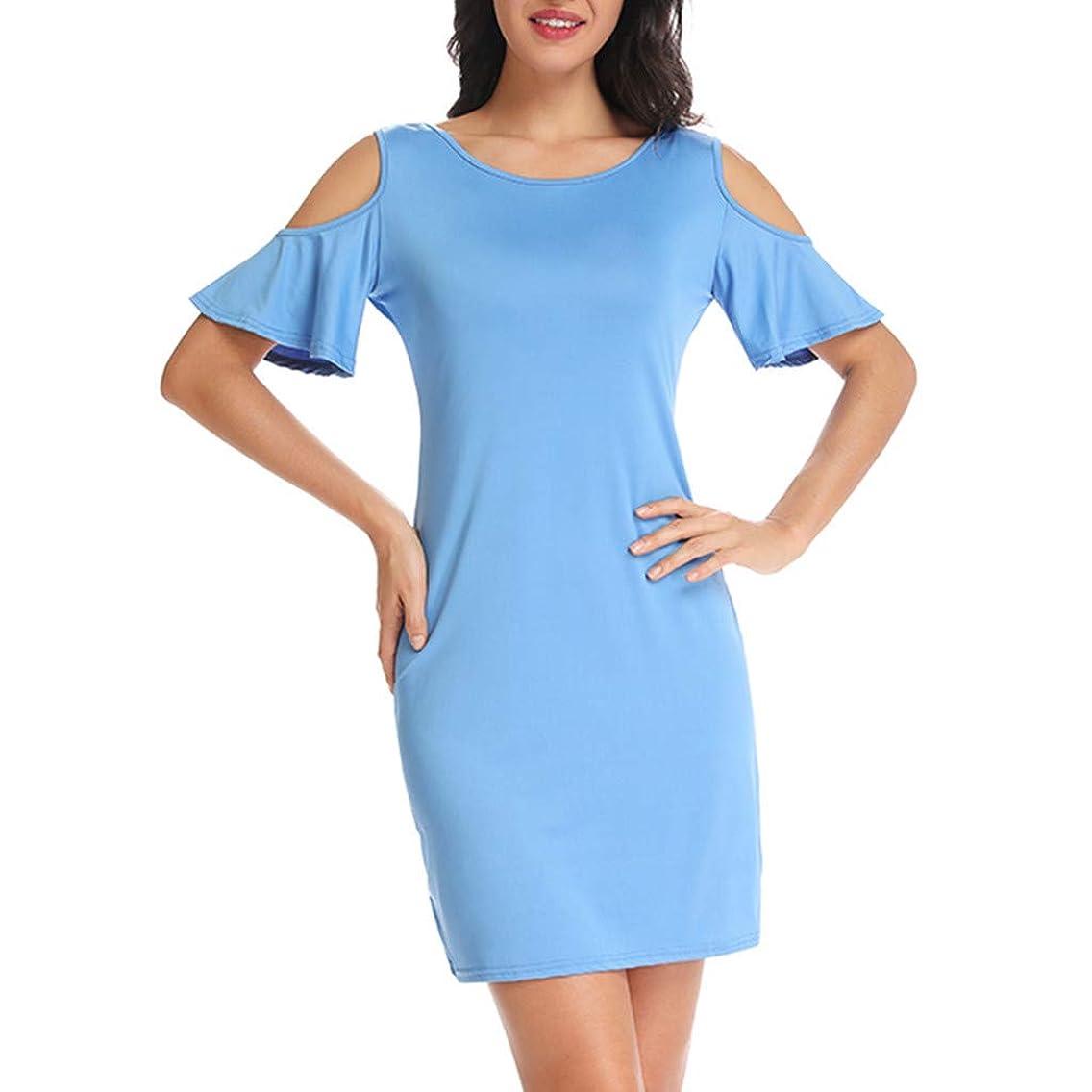 Womens Dresses for Party,E_Vicia Women's Slim Dress Casual Summer Cold Shoulder Back Lace Flower Bodycon Dress Plus Size