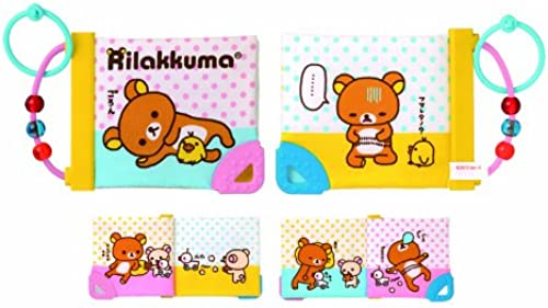 Cami Cami any Rilakkuma where (japan import)
