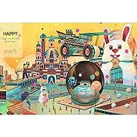 木製パズル大人用ジグソー1000個、中国の漫画中秋節フードパズル,難しい楽しいゲームおもちゃ,ポスター装飾壁画,子供クリエイティブギフト,Yellow