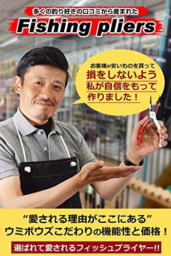 Umibozu(ウミボウズ)フィッシングプライヤー釣り用ペンチ超軽量多機能針はずしフックはずしラインカッター安全ロープ専用ケース付き(ブラックレッド)