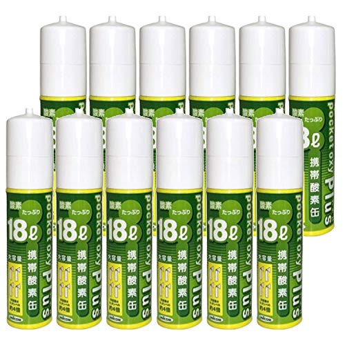 UNICOM(ユニコム) ポケット オキシ プラス poket oxy plus POX05 携帯酸素ボンベ 18リットル(18L) 12本セット