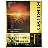 コクヨ インクジェット 写真用紙 高光沢 A4 30枚 KJ-D10A4-30