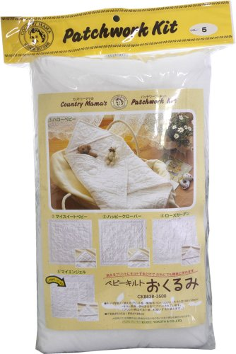 Country Mom Patchwork kit Baby Quilt Bunting 5. My Angel (Japan Import)