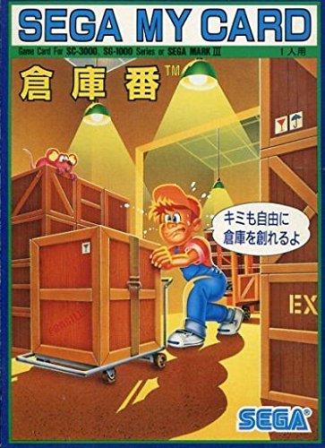 セガ SG-1000 SEGA MY CARD セガマイカードソフト 倉庫番 C-56
