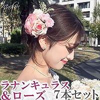 [Machree] (7本 セット) 髪飾り 花 ラナンキュラス 薔薇 ピンク ローズ フラワー ヘアアクセサリー コサージュ 造花 ヘッドアクセ