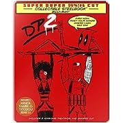 Deadpool 2 + Super Duper Cut (Unrated) (Steelbook) (2-Disc)