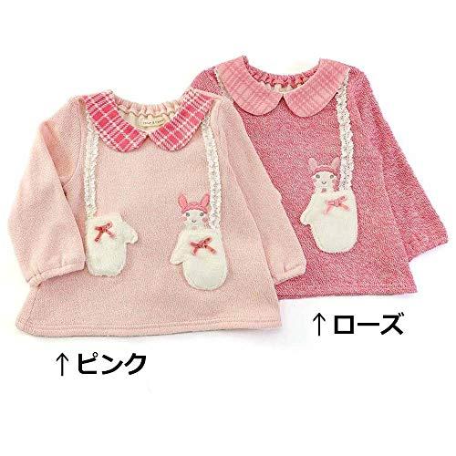 『coeur a coeur (クーラクール) トレーナー (70~100cm) キムラタンの子供服 (44419-184) ピンク 80』の1枚目の画像