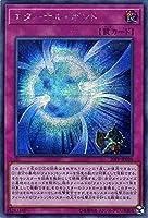 遊戯王カード エターナル・ボンド(シークレットレア) プレミアムパック2020(20PP) | 通常罠
