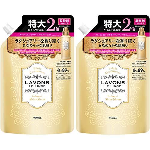 スマートマットライト ラボン ( Lavons )  柔軟剤詰替えシャンパンムーンの香り大容量 2個