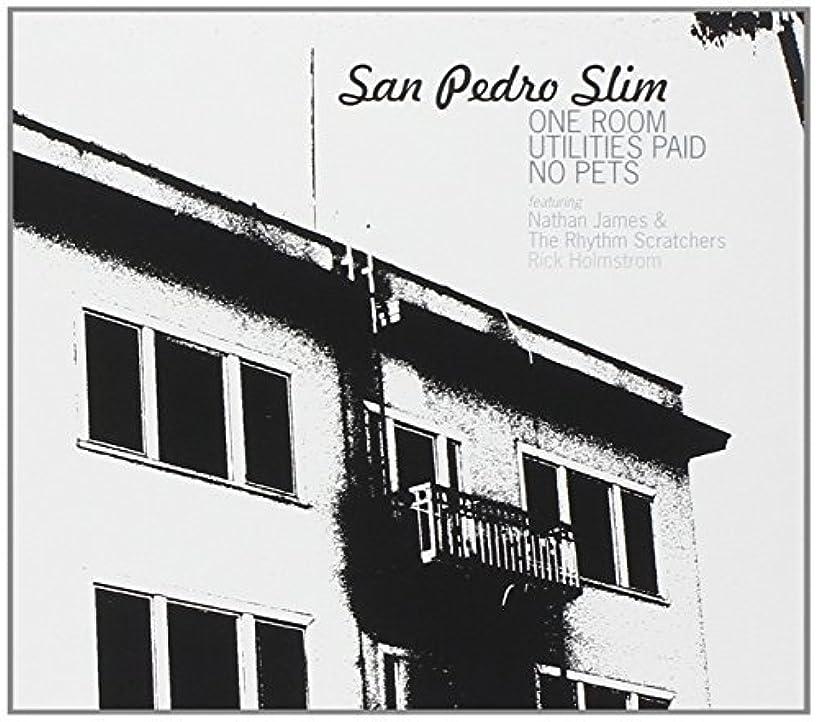 One Room Utilities Paid No Pets by San Pedro Slim