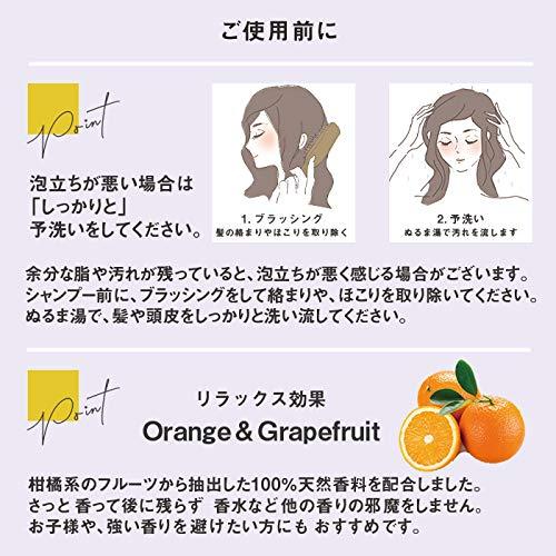 アズスタイル『Sizuka/雫髪くせ毛用シャンプー』