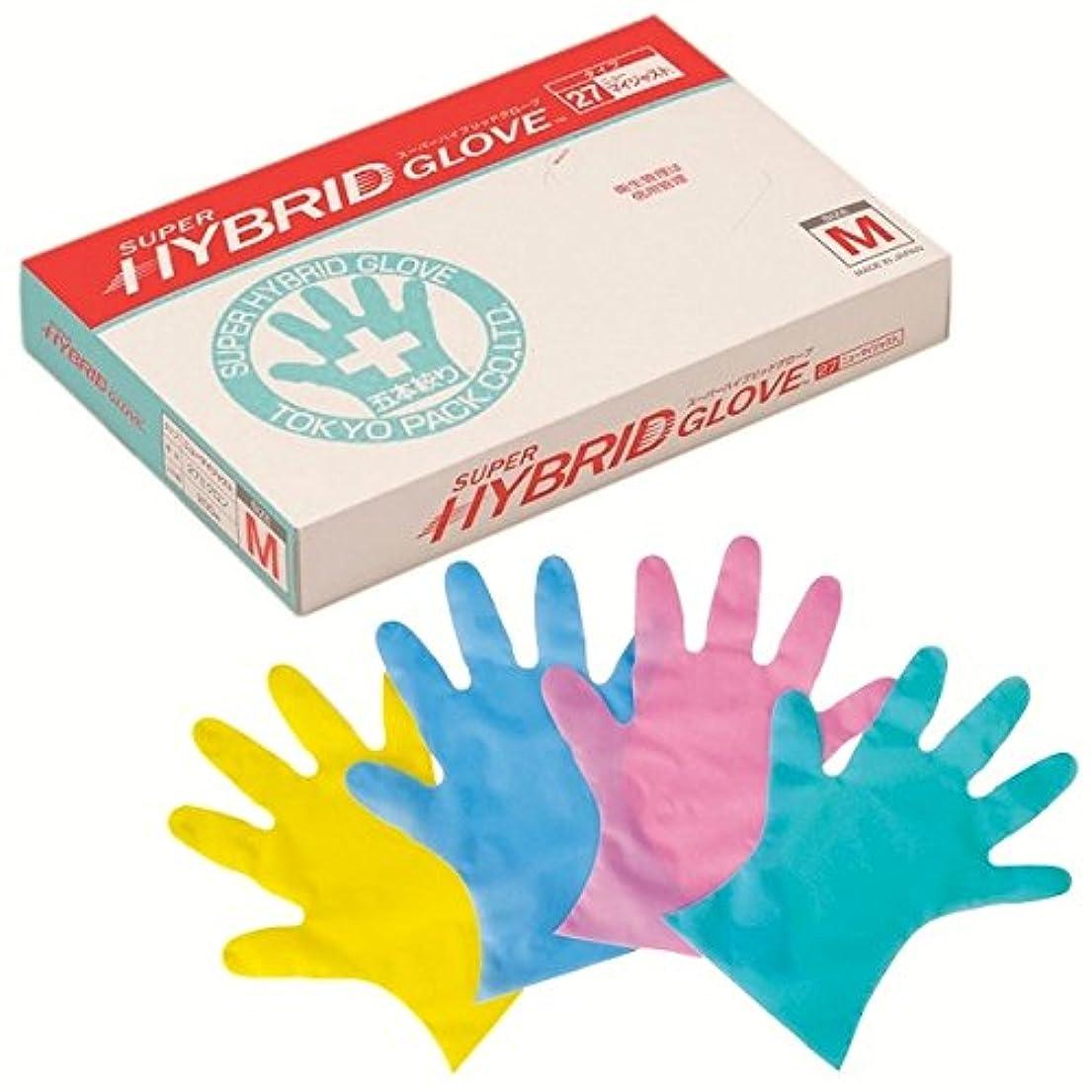 スモッグ適用する選択東京パック エンボス手袋 スーパーハイブリッドグローブ ニューマイジャスト ピンク M 200枚