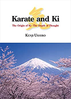 [Kenji Ushiro]のKarate and Ki: The Origin of Ki - The Depth of Thought (English Edition)
