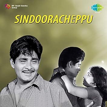 Sindooracheppu (Original Motion Picture Soundtrack)