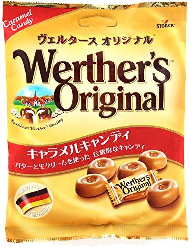 森永製菓『ヴェルタースオリジナル<キャラメルキャンディ>』