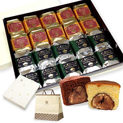 大粒栗のマロンケーキ ロアドマロン 20個入 手提げ紙袋付き お菓子 ギフト 詰め合わせ 個包装【お届け日時指定対応可能】