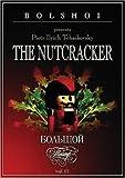 Tchaikovsky - The Nutcracker / Vassiliev, Maximova, Bolshoi Ballet by Empire Musicwerks by Yuri Grigorovich