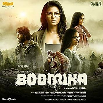 "Mannennum Maaya Thee (From ""Boomika"")"