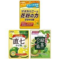扇雀飴 のど飴3種セット(マヌカハニーと花粉の力はなのど飴/幻の柑橘 直七のど飴/緑茶のど飴)各1袋