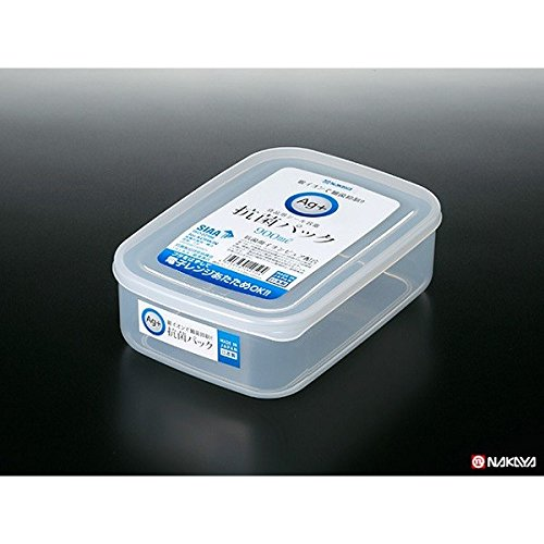 抗菌パック 900 シール容器 日本製